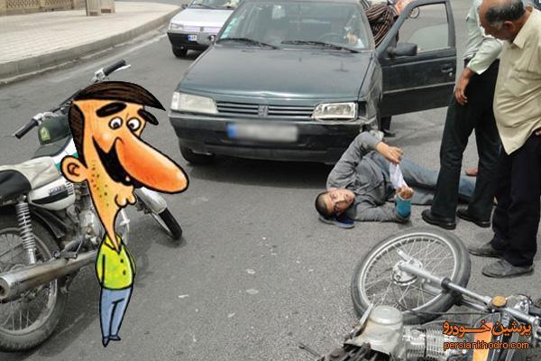 تصادف موتور